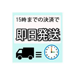 iPhone6 64GB シルバー docomo 中古 Cランク 白ロム本体 スマホ専門販売店|mobilestation|02