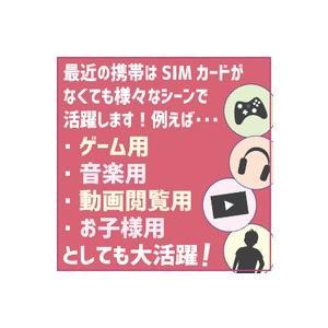 iPhone6 64GB シルバー docomo 中古 Cランク 白ロム本体 スマホ専門販売店|mobilestation|09