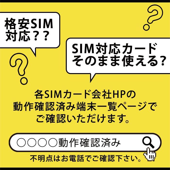 iPhone8 256GB ゴールド SIMフリー 中古 Cランク  白ロム本体 スマホ専門販売店 mobilestation 03