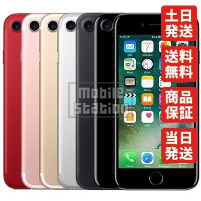 iPhone7 32GB ブラック 奉呈 SIMフリー 中古 新着セール スマホ専門販売店 美品 白ロム本体 Aランク