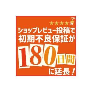 iPhone5s 16GB スペースグレイ SoftBank 中古 Bランク  白ロム本体 スマホ専門販売店|mobilestation|02