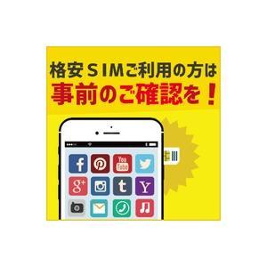iPhone5s 16GB スペースグレイ SoftBank 中古 Bランク  白ロム本体 スマホ専門販売店|mobilestation|05