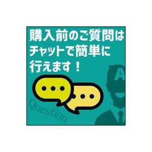 iPhone5s 16GB スペースグレイ SoftBank 中古 Bランク  白ロム本体 スマホ専門販売店|mobilestation|06