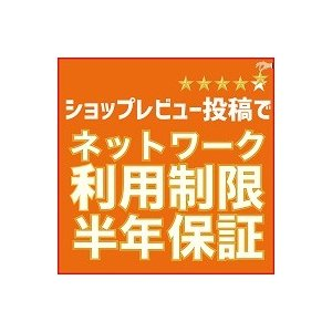 iPhone5s 16GB ゴールド SoftBank 中古 美品 Aランク  白ロム本体 スマホ専門販売店|mobilestation|07