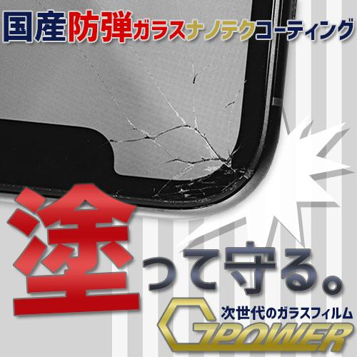 iPhone7 128GB ブラック SoftBank 中古 Bランク  白ロム本体 スマホ専門販売店|mobilestation|06