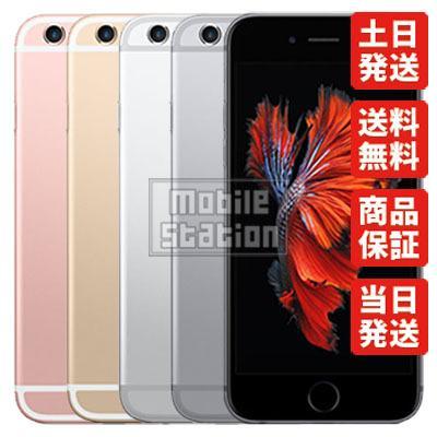 iPhone6s 16GB スペースグレイ SIMフリー 中古 Cランク  白ロム本体 スマホ専門販売店|mobilestation