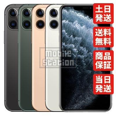 iPhone11 Pro 256GBミッドナイトグリーン SIMフリー 中古 Aランク 美品 贈呈 スマホ専門販売店 白ロム本体 捧呈