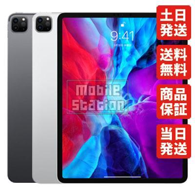 人気の製品 iPad Pro 予約販売 128GB wifi スペースグレイ 第4世代 新品未開封 Wi-Fiモデル 12.9インチ 2020年 未使用