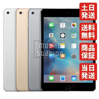 ショッピング iPad mini4 128GB スペースグレイ 人気商品 Wi-Fi Cellular 中古 au Bランク 白ロム本体