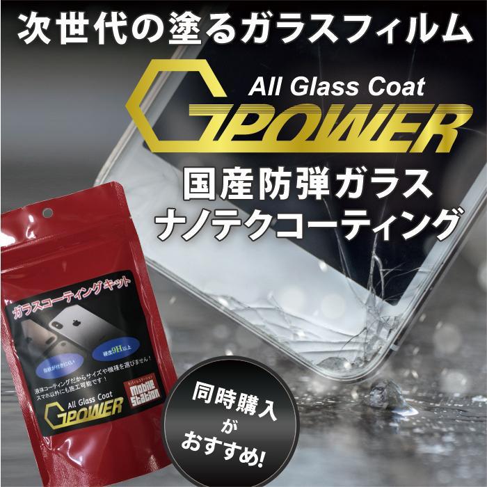 iPhone11 64GB ブラック SIMフリー 新品未開封品 本体 スマホ専門販売店|mobilestation|09