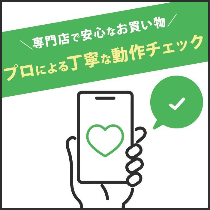 iPhone12 mini 64GB ブラック SIMフリー 中古 美品 Aランク  白ロム本体 スマホ専門販売店|mobilestation|08