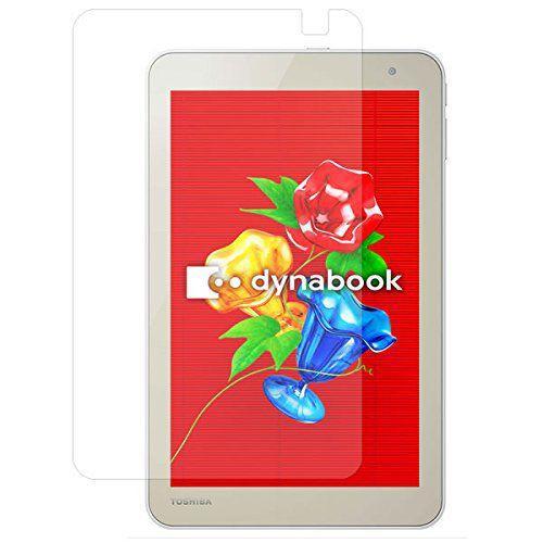 新品 東芝 dynabook Tab 格安 S38 用 8 液晶保護フィルム マット 反射低減 ポスト投函送料無料