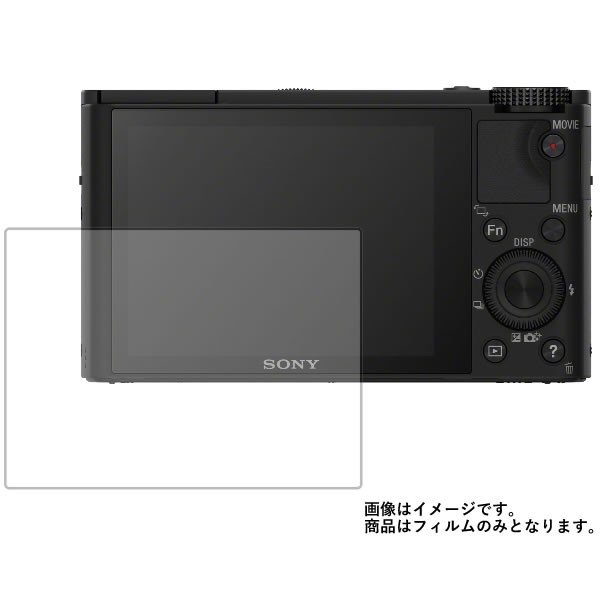 Sony Cyber-shot DSC-RX100 用 マット 反射低減 液晶保護フィルム ポスト投函は送料無料|mobilewin