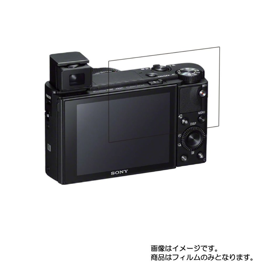 SONY Cyber-shot RX100 VII DSC-RX100M7 用 防指紋 光沢 液晶保護フィルム ポスト投函は送料無料|mobilewin
