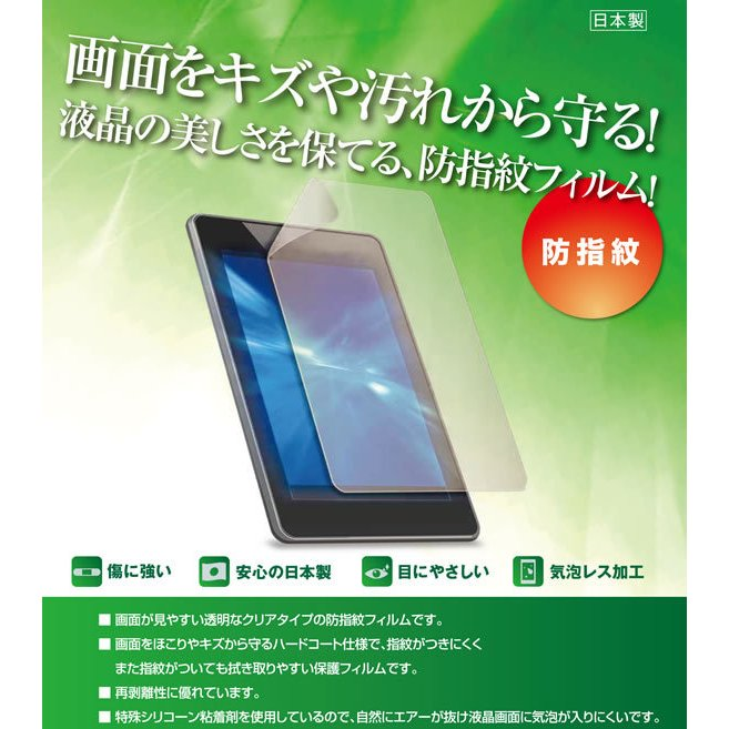 SONY Cyber-shot RX100 VII DSC-RX100M7 用 防指紋 光沢 液晶保護フィルム ポスト投函は送料無料|mobilewin|02