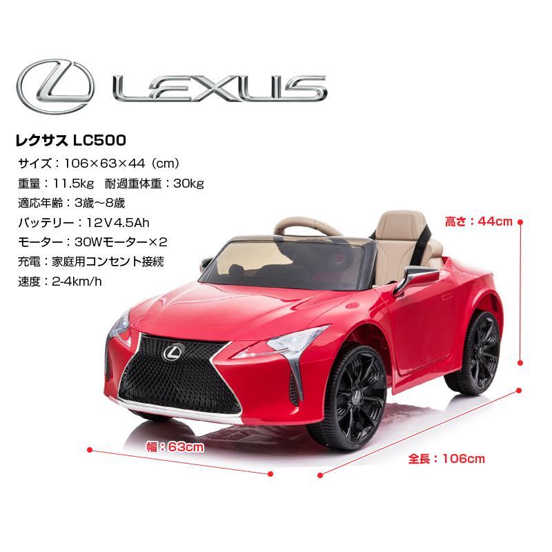 乗用玩具 乗用ラジコン レクサス LEXUS LC500 ライセンス 乗用ラジコンカー 電動ラジコン 乗用ラジコンカー|mobimax2|20