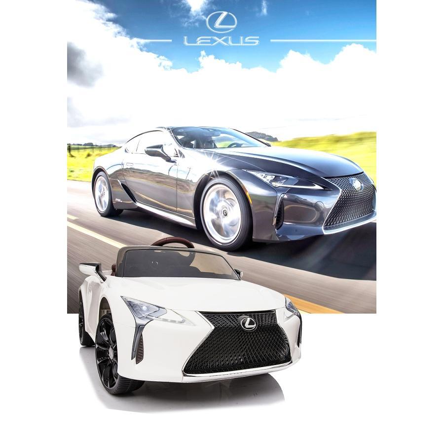 乗用玩具 乗用ラジコン レクサス LEXUS LC500 ライセンス 乗用ラジコンカー 電動ラジコン 乗用ラジコンカー|mobimax2|05