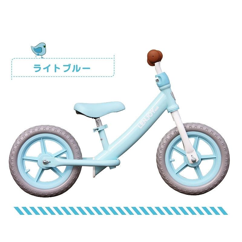 子供用自転車 ペダルなし LENJOY バランス キック バイク ランニングバイク 軽量 キッズバイク 2歳 3歳 4歳 5歳 [S100-12]|mobimax2|12