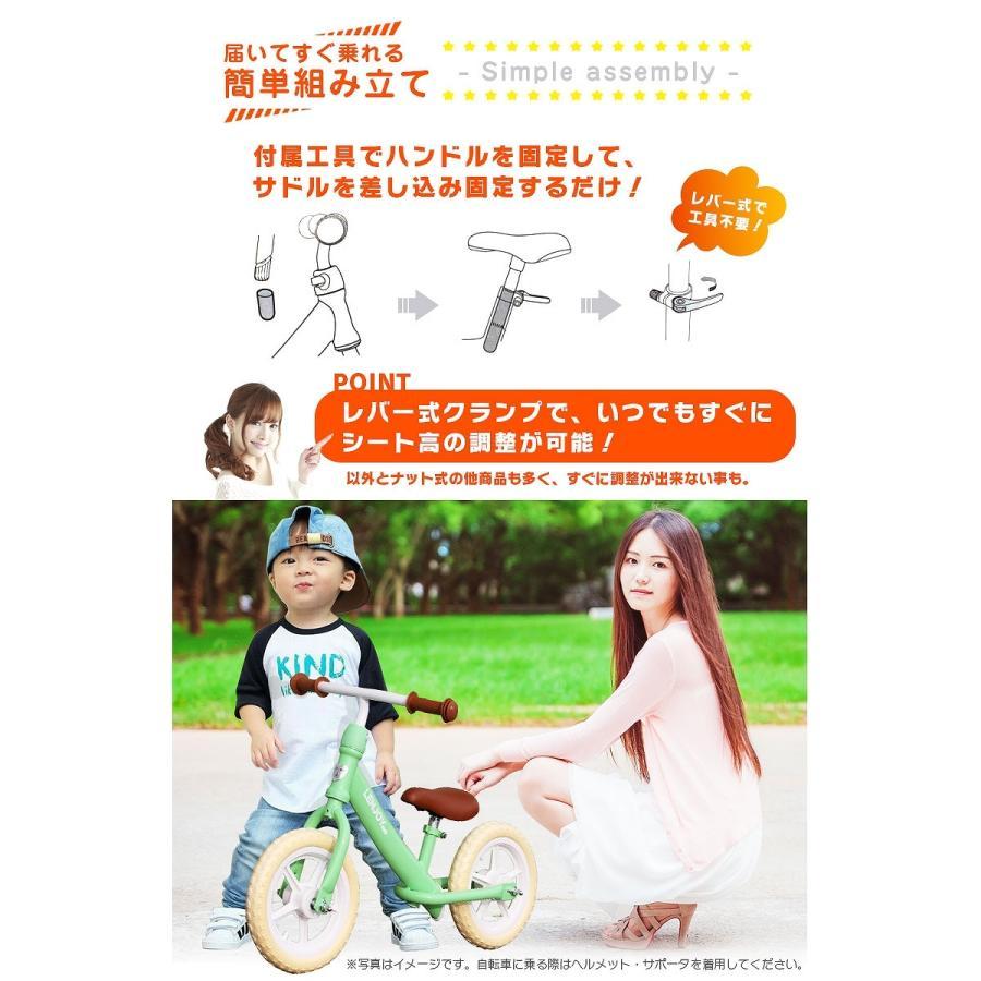 子供用自転車 ペダルなし LENJOY バランス キック バイク ランニングバイク 軽量 キッズバイク 2歳 3歳 4歳 5歳 [S100-12]|mobimax2|05