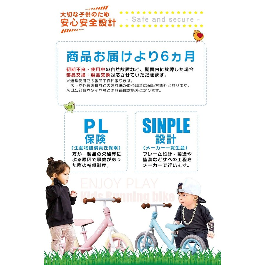子供用自転車 ペダルなし LENJOY バランス キック バイク ランニングバイク 軽量 キッズバイク 2歳 3歳 4歳 5歳 [S100-12]|mobimax2|06