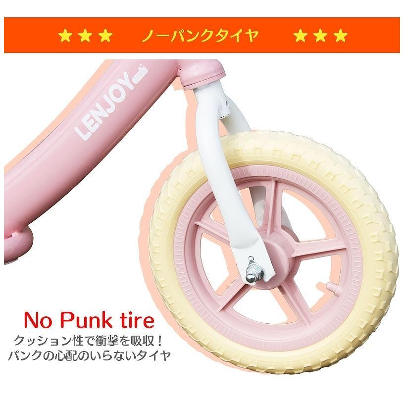 子供用自転車 ペダルなし LENJOY バランス キック バイク ランニングバイク 軽量 キッズバイク 2歳 3歳 4歳 5歳 [S100-12]|mobimax2|07