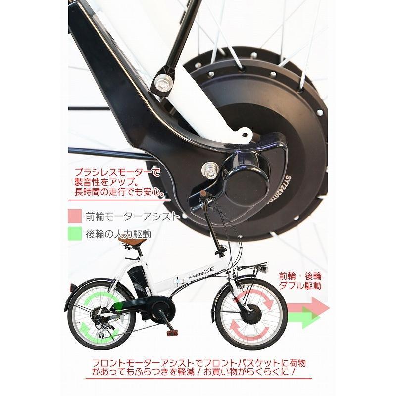 電動アシスト自転車 20インチ AIJYU CYCLE パスピエ20R 折りたたみ 電動自転車/折畳み自転車 mobimax 11