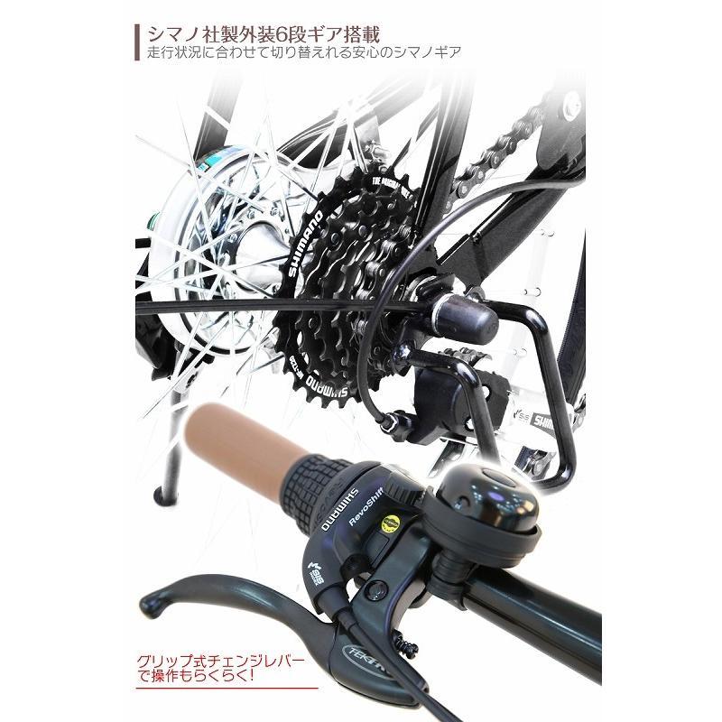 電動アシスト自転車 20インチ AIJYU CYCLE パスピエ20R 折りたたみ 電動自転車/折畳み自転車 mobimax 12