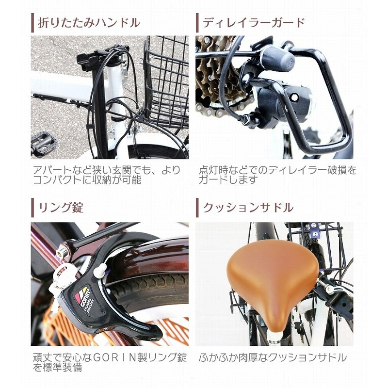 電動アシスト自転車 20インチ AIJYU CYCLE パスピエ20R 折りたたみ 電動自転車/折畳み自転車 mobimax 15