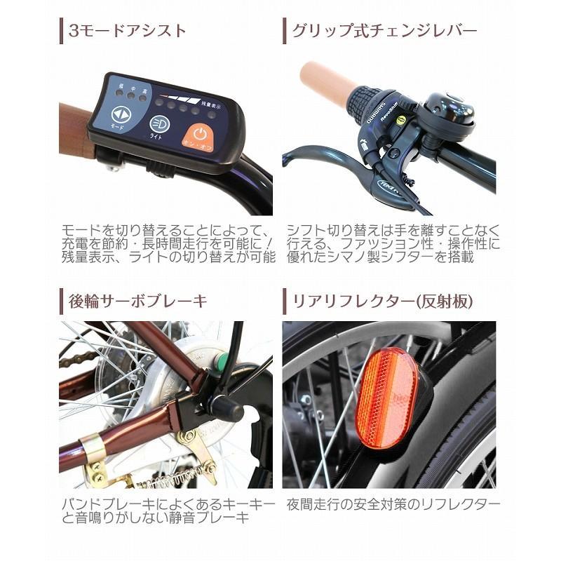 電動アシスト自転車 20インチ AIJYU CYCLE パスピエ20R 折りたたみ 電動自転車/折畳み自転車 mobimax 16