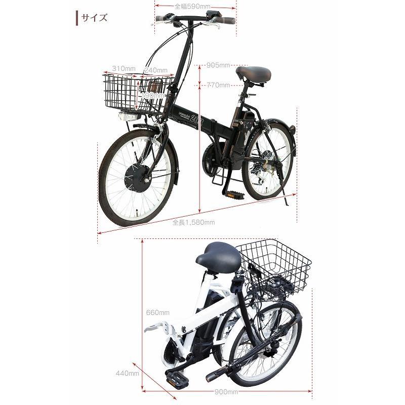 電動アシスト自転車 20インチ AIJYU CYCLE パスピエ20R 折りたたみ 電動自転車/折畳み自転車 mobimax 18