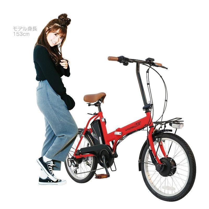電動アシスト自転車 20インチ AIJYU CYCLE パスピエ20R 折りたたみ 電動自転車/折畳み自転車 mobimax 19
