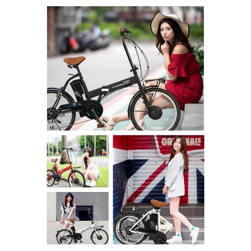 電動アシスト自転車 20インチ AIJYU CYCLE パスピエ20R 折りたたみ 電動自転車/折畳み自転車 mobimax 20