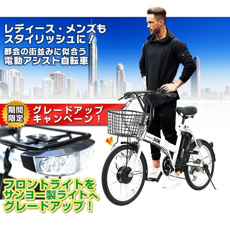 電動アシスト自転車 20インチ AIJYU CYCLE パスピエ20R 折りたたみ 電動自転車/折畳み自転車 mobimax 03
