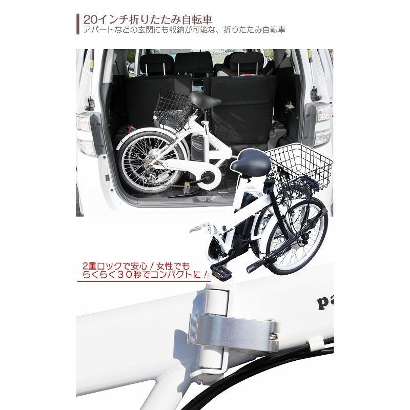 電動アシスト自転車 20インチ AIJYU CYCLE パスピエ20R 折りたたみ 電動自転車/折畳み自転車 mobimax 07
