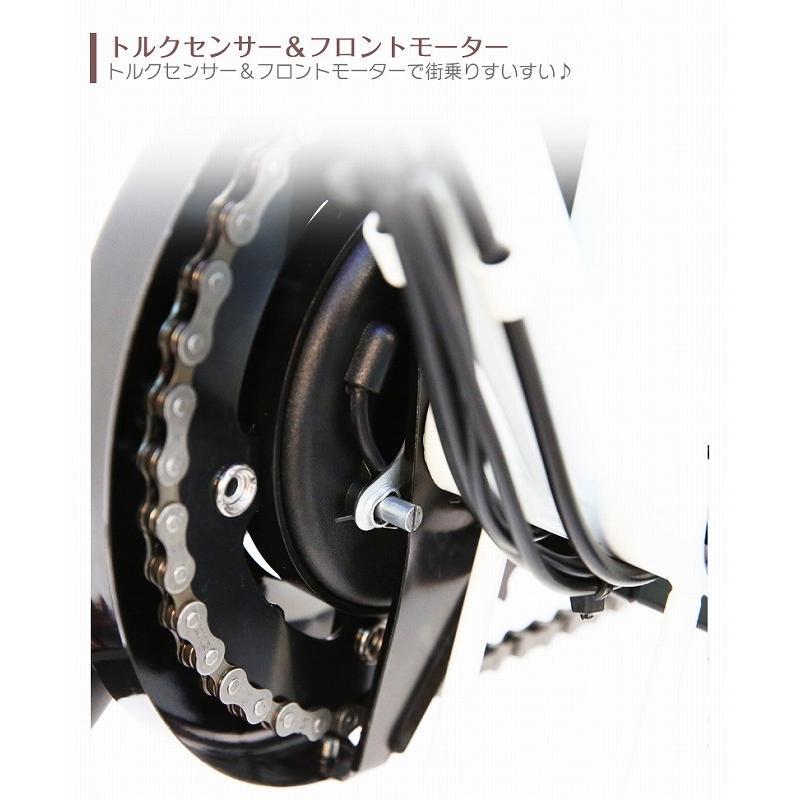 電動アシスト自転車 20インチ AIJYU CYCLE パスピエ20R 折りたたみ 電動自転車/折畳み自転車 mobimax 10