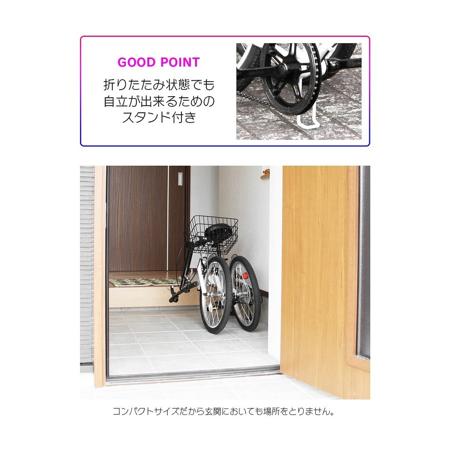 折りたたみ自転車 20インチ ノーパンクタイヤ カゴ付き シマノ6段ギア MOBI-CYCLE MB-05 自転車/折り畳み/カゴ付き|mobimax|11