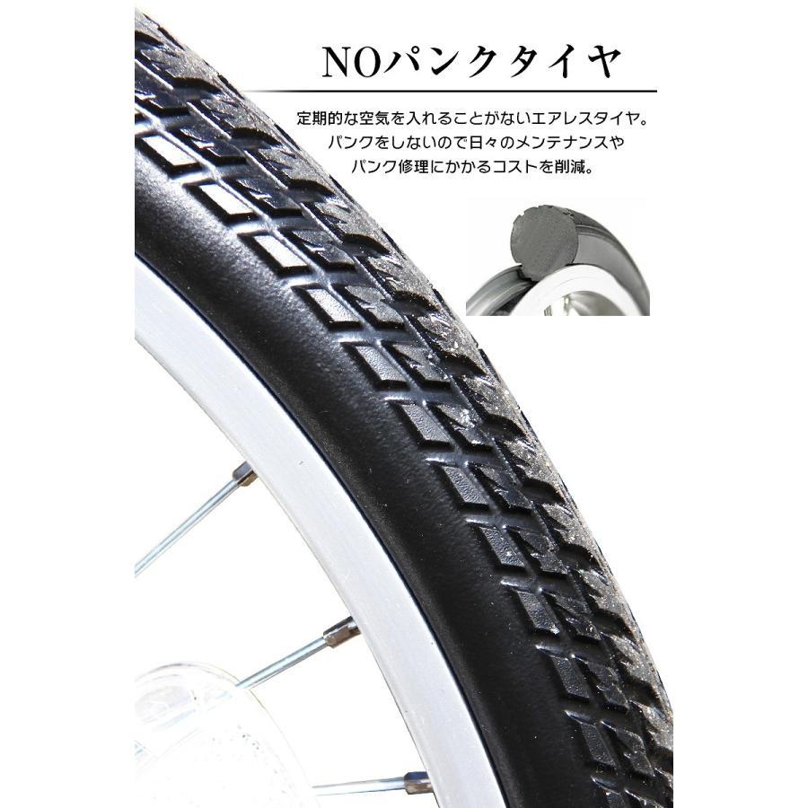 折りたたみ自転車 20インチ ノーパンクタイヤ カゴ付き シマノ6段ギア MOBI-CYCLE MB-05 自転車/折り畳み/カゴ付き|mobimax|12