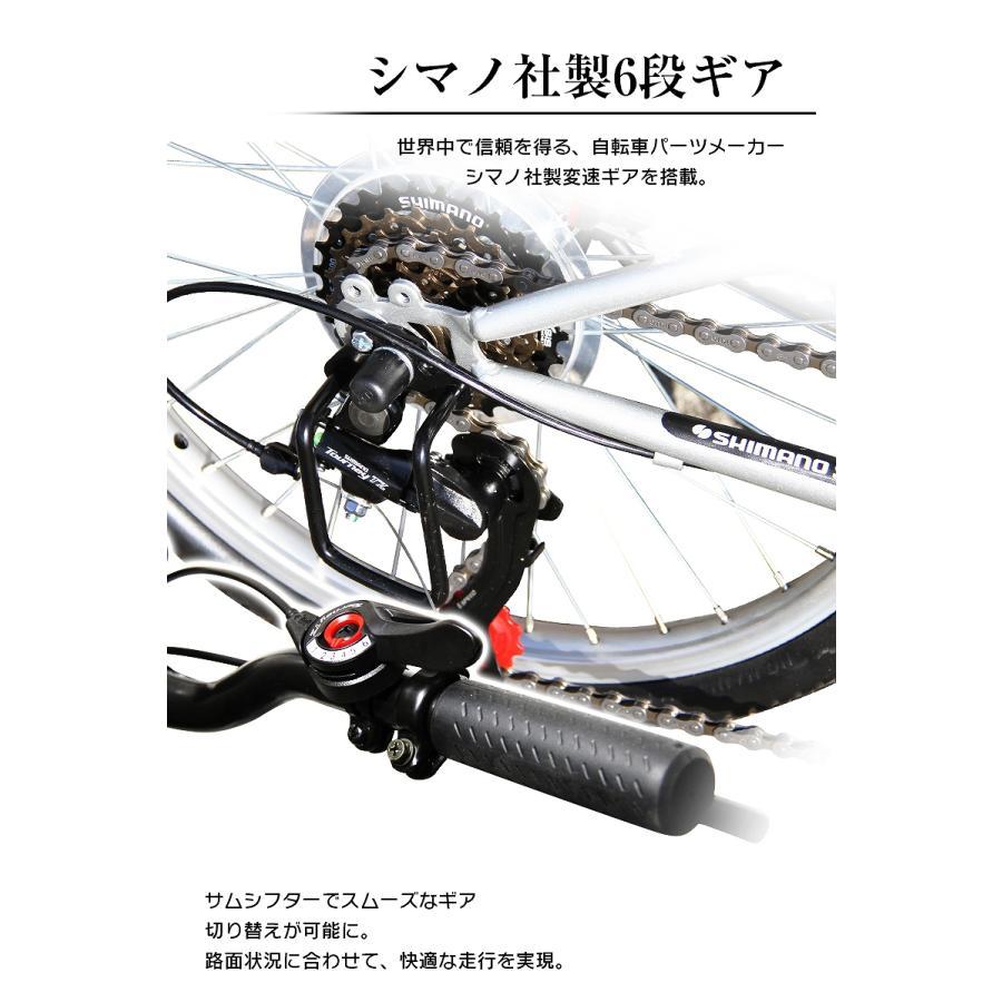 折りたたみ自転車 20インチ ノーパンクタイヤ カゴ付き シマノ6段ギア MOBI-CYCLE MB-05 自転車/折り畳み/カゴ付き|mobimax|13