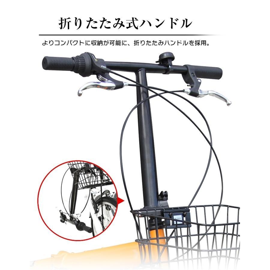 折りたたみ自転車 20インチ ノーパンクタイヤ カゴ付き シマノ6段ギア MOBI-CYCLE MB-05 自転車/折り畳み/カゴ付き|mobimax|16