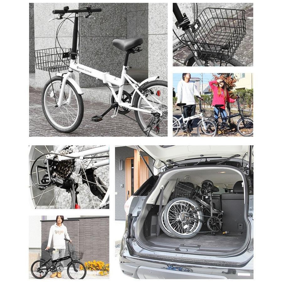 折りたたみ自転車 20インチ ノーパンクタイヤ カゴ付き シマノ6段ギア MOBI-CYCLE MB-05 自転車/折り畳み/カゴ付き|mobimax|03