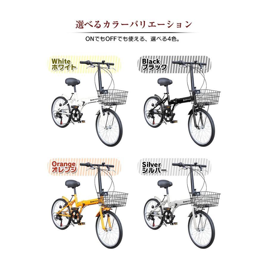 折りたたみ自転車 20インチ ノーパンクタイヤ カゴ付き シマノ6段ギア MOBI-CYCLE MB-05 自転車/折り畳み/カゴ付き|mobimax|21