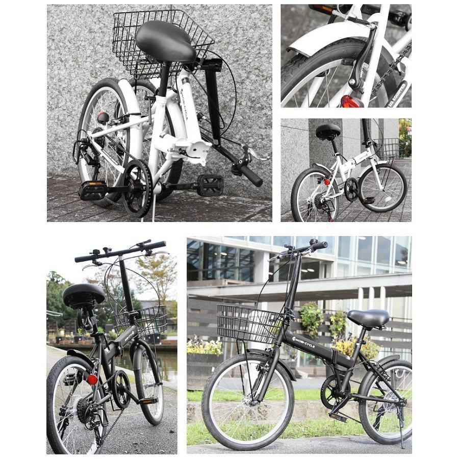 折りたたみ自転車 20インチ ノーパンクタイヤ カゴ付き シマノ6段ギア MOBI-CYCLE MB-05 自転車/折り畳み/カゴ付き|mobimax|05