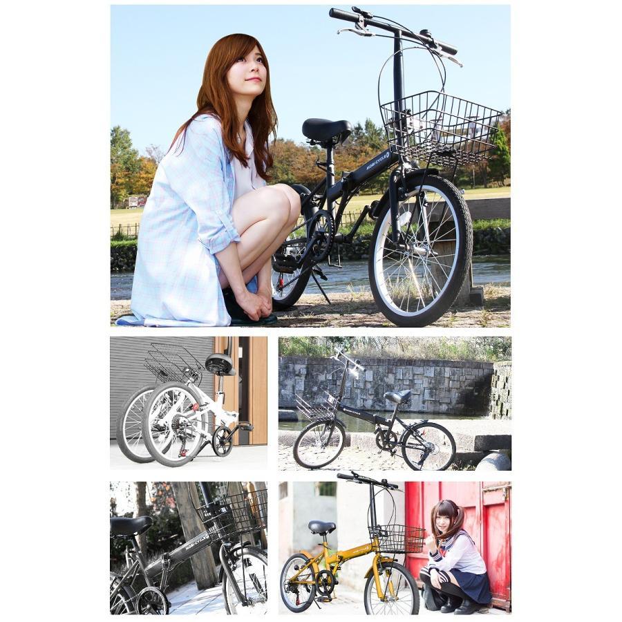 折りたたみ自転車 20インチ ノーパンクタイヤ カゴ付き シマノ6段ギア MOBI-CYCLE MB-05 自転車/折り畳み/カゴ付き|mobimax|07