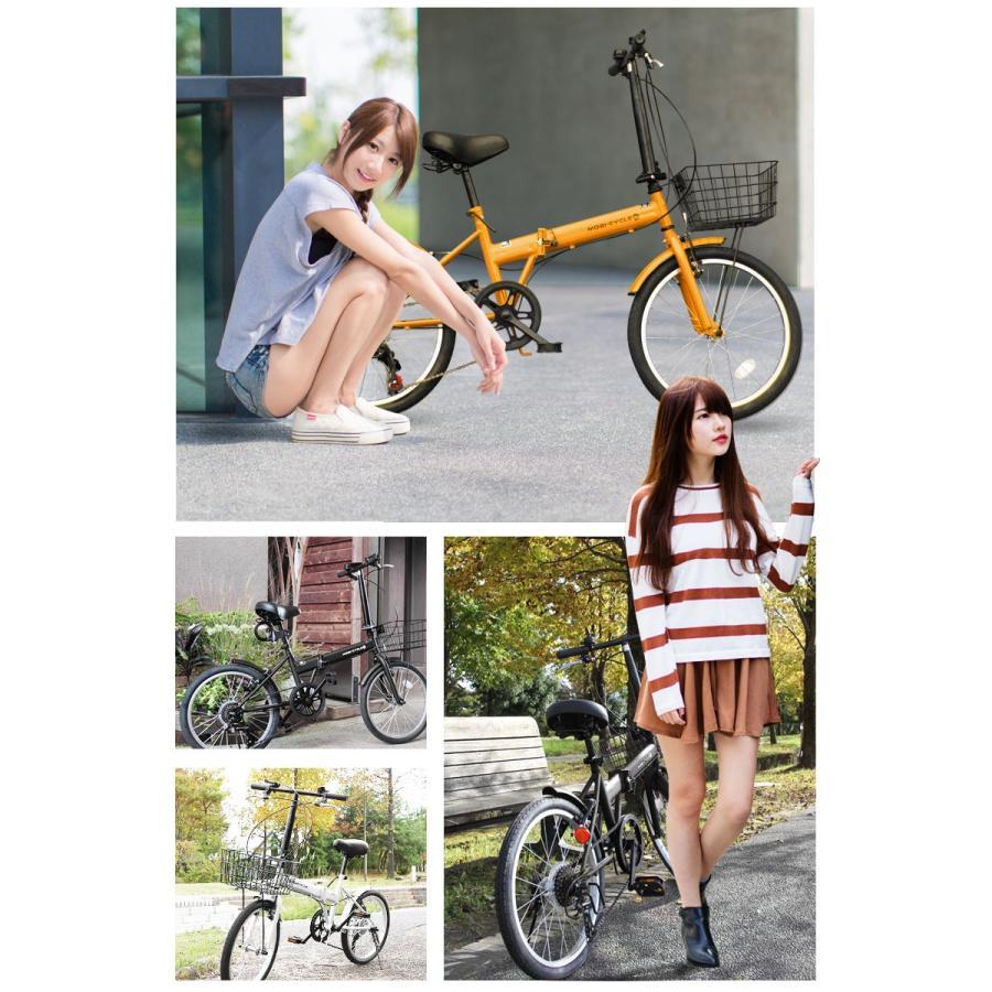 折りたたみ自転車 20インチ ノーパンクタイヤ カゴ付き シマノ6段ギア MOBI-CYCLE MB-05 自転車/折り畳み/カゴ付き|mobimax|08