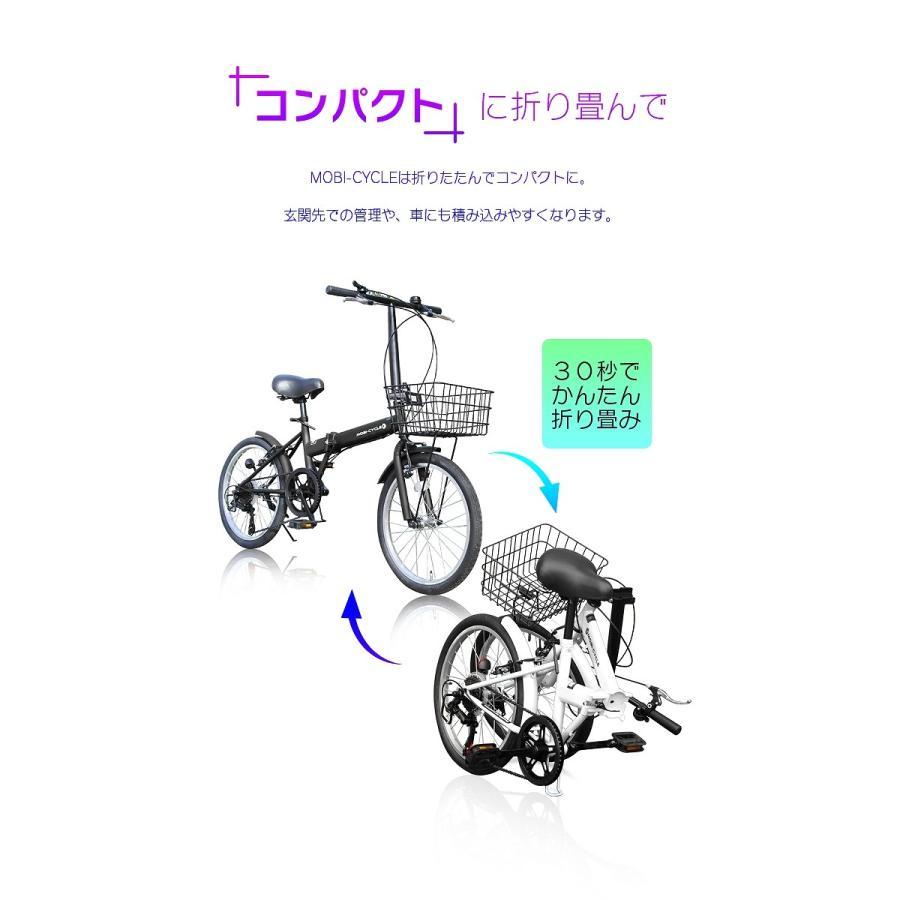 折りたたみ自転車 20インチ ノーパンクタイヤ カゴ付き シマノ6段ギア MOBI-CYCLE MB-05 自転車/折り畳み/カゴ付き|mobimax|09