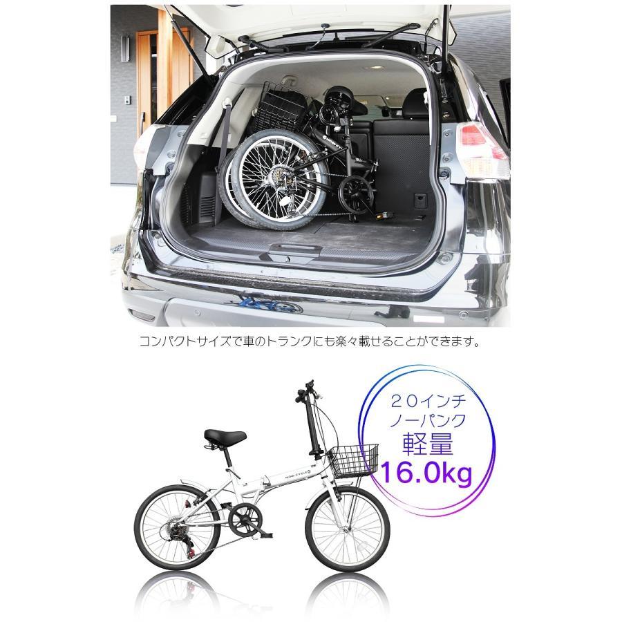 折りたたみ自転車 20インチ ノーパンクタイヤ カゴ付き シマノ6段ギア MOBI-CYCLE MB-05 自転車/折り畳み/カゴ付き|mobimax|10