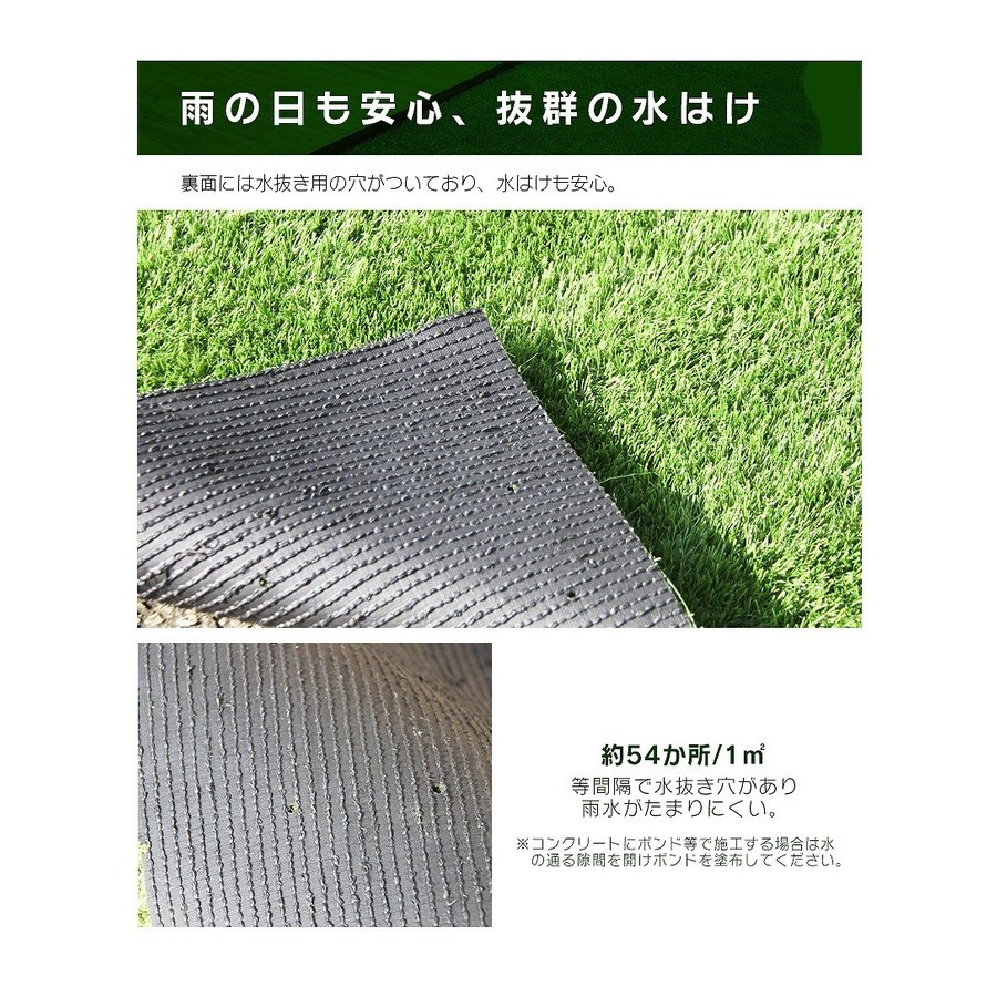防炎リアル人工芝 [U字ピン20本入] 1m×10m 芝丈36mm [彩-IRODORI-] UV ロールタイプ人工芝 綺麗 高密度 高級 芝|mobimax|12
