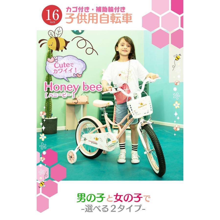 子供用自転車 16インチ LENJOY 補助輪付き かご付き 自転車 軽量 キッズバイク 保育園 幼稚園 幼児 男の子にも女の子にも [LS16-4]|mobimax|02