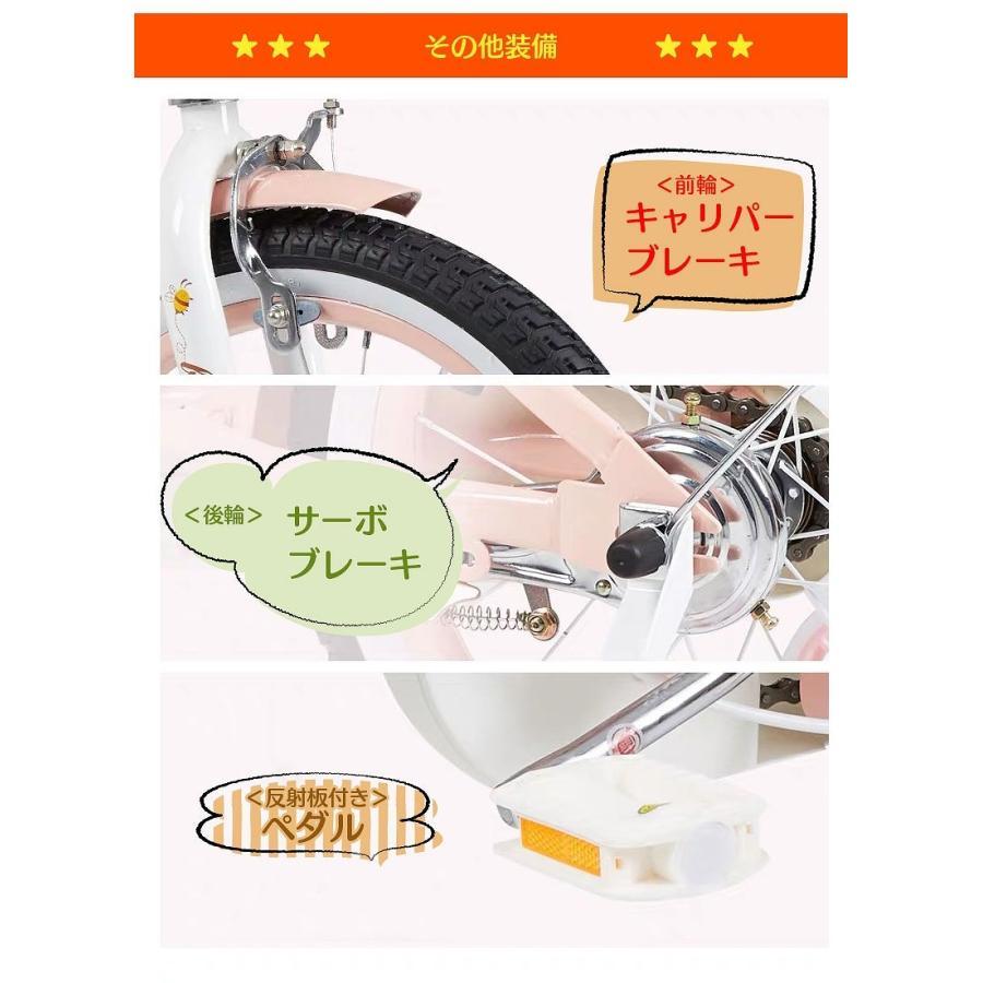 子供用自転車 16インチ LENJOY 補助輪付き かご付き 自転車 軽量 キッズバイク 保育園 幼稚園 幼児 男の子にも女の子にも [LS16-4]|mobimax|11