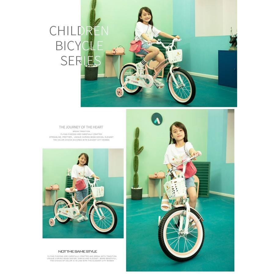 子供用自転車 16インチ LENJOY 補助輪付き かご付き 自転車 軽量 キッズバイク 保育園 幼稚園 幼児 男の子にも女の子にも [LS16-4]|mobimax|13